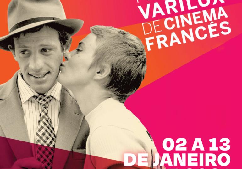 Cinema do Dragão segue com Festival Varilux de Cinema Francês